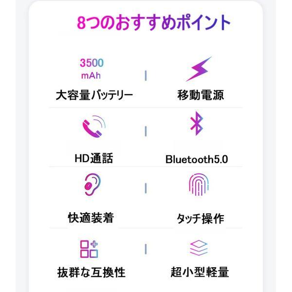 ワイヤレスイヤホン ブルートゥース イヤホン Bluetooth5.0 IPX7防水 日本語音声案内 3500mAh大容量充電ケース 左右分離型 ノイズキャンセリング iPhone Android|meiseishop|16