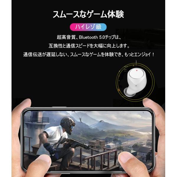 ワイヤレスイヤホン ブルートゥース イヤホン Bluetooth5.0 IPX7防水 日本語音声案内 3500mAh大容量充電ケース 左右分離型 ノイズキャンセリング iPhone Android|meiseishop|17