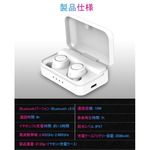 ワイヤレスイヤホン ブルートゥース イヤホン Bluetooth5.0 IPX7防水 日本語音声案内 3500mAh大容量充電ケース 左右分離型 ノイズキャンセリング iPhone Android|meiseishop|18