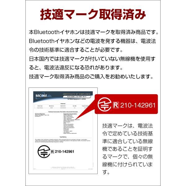 ワイヤレスイヤホン ブルートゥース イヤホン Bluetooth5.0 IPX7防水 日本語音声案内 3500mAh大容量充電ケース 左右分離型 ノイズキャンセリング iPhone Android|meiseishop|19