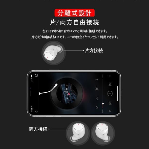 ワイヤレスイヤホン ブルートゥース イヤホン Bluetooth5.0 IPX7防水 日本語音声案内 3500mAh大容量充電ケース 左右分離型 ノイズキャンセリング iPhone Android|meiseishop|03