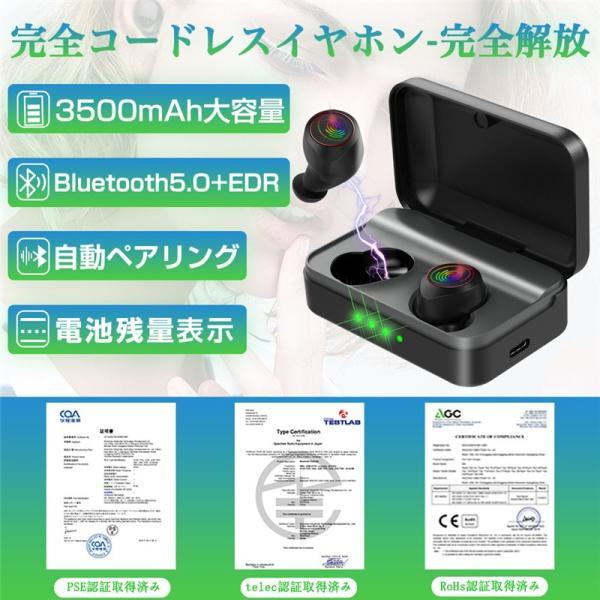 ワイヤレスイヤホン ブルートゥース イヤホン Bluetooth5.0 IPX7防水 日本語音声案内 3500mAh大容量充電ケース 左右分離型 ノイズキャンセリング iPhone Android|meiseishop|21