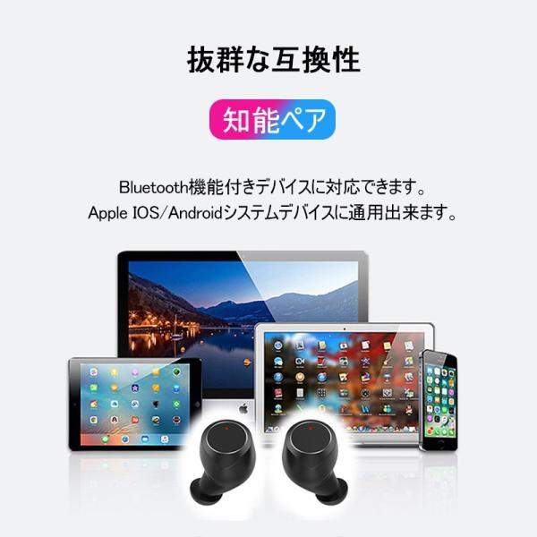 ワイヤレスイヤホン ブルートゥース イヤホン Bluetooth5.0 IPX7防水 日本語音声案内 3500mAh大容量充電ケース 左右分離型 ノイズキャンセリング iPhone Android|meiseishop|04