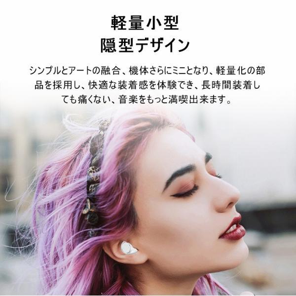 ワイヤレスイヤホン ブルートゥース イヤホン Bluetooth5.0 IPX7防水 日本語音声案内 3500mAh大容量充電ケース 左右分離型 ノイズキャンセリング iPhone Android|meiseishop|06