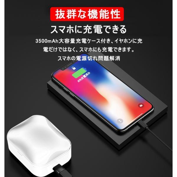 ワイヤレスイヤホン ブルートゥース イヤホン Bluetooth5.0 IPX7防水 日本語音声案内 3500mAh大容量充電ケース 左右分離型 ノイズキャンセリング iPhone Android|meiseishop|07