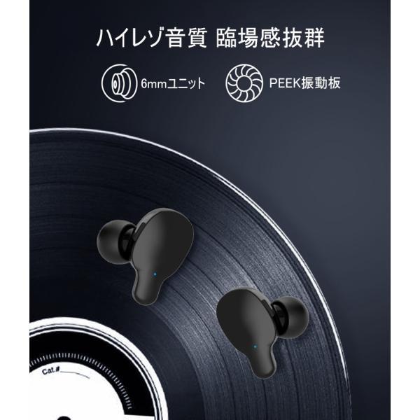 ワイヤレスイヤホン Bluetooth 5.0 完全ワイヤレス ヘッドセット Hi-Fi 高音質 自動ON/OFF 自動ペアリング マイク付き マグネット ミニ 軽量 PSE認証済み|meiseishop|13