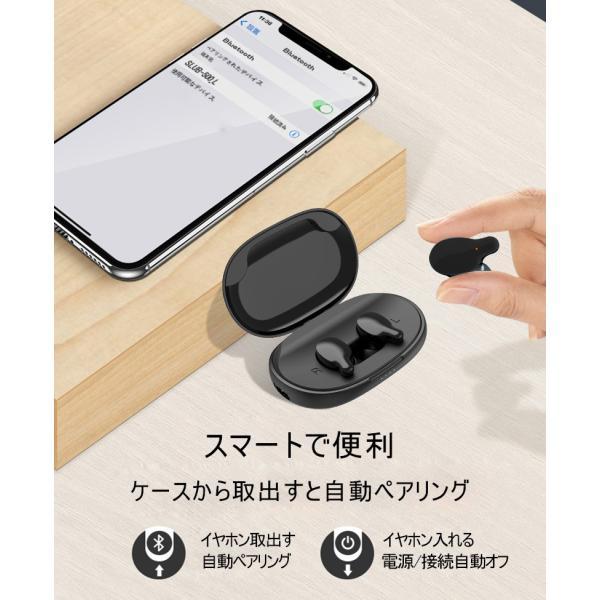 ワイヤレスイヤホン Bluetooth 5.0 完全ワイヤレス ヘッドセット Hi-Fi 高音質 自動ON/OFF 自動ペアリング マイク付き マグネット ミニ 軽量 PSE認証済み|meiseishop|16
