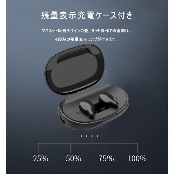 ワイヤレスイヤホン Bluetooth 5.0 完全ワイヤレス ヘッドセット Hi-Fi 高音質 自動ON/OFF 自動ペアリング マイク付き マグネット ミニ 軽量 PSE認証済み|meiseishop|19
