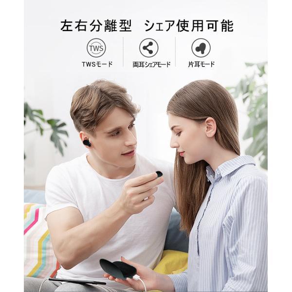 ワイヤレスイヤホン Bluetooth 5.0 完全ワイヤレス ヘッドセット Hi-Fi 高音質 自動ON/OFF 自動ペアリング マイク付き マグネット ミニ 軽量 PSE認証済み|meiseishop|20