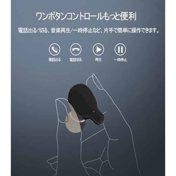 ワイヤレスイヤホン Bluetooth 5.0 完全ワイヤレス ヘッドセット Hi-Fi 高音質 自動ON/OFF 自動ペアリング マイク付き マグネット ミニ 軽量 PSE認証済み|meiseishop|21