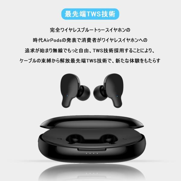 ワイヤレスイヤホン Bluetooth 5.0 完全ワイヤレス ヘッドセット Hi-Fi 高音質 自動ON/OFF 自動ペアリング マイク付き マグネット ミニ 軽量 PSE認証済み|meiseishop|04