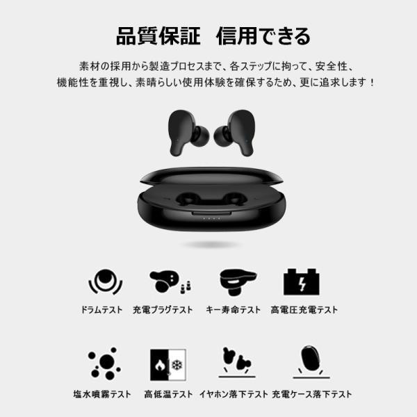 ワイヤレスイヤホン Bluetooth 5.0 完全ワイヤレス ヘッドセット Hi-Fi 高音質 自動ON/OFF 自動ペアリング マイク付き マグネット ミニ 軽量 PSE認証済み|meiseishop|07