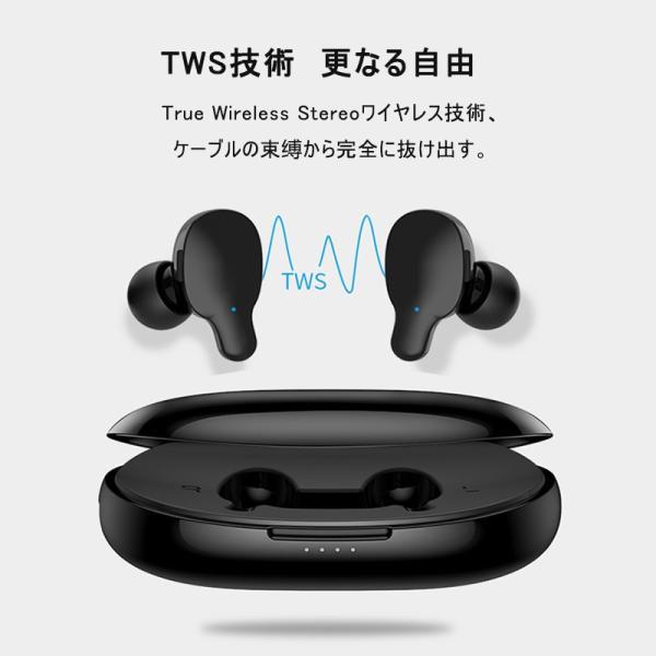 ワイヤレスイヤホン Bluetooth 5.0 完全ワイヤレス ヘッドセット Hi-Fi 高音質 自動ON/OFF 自動ペアリング マイク付き マグネット ミニ 軽量 PSE認証済み|meiseishop|08