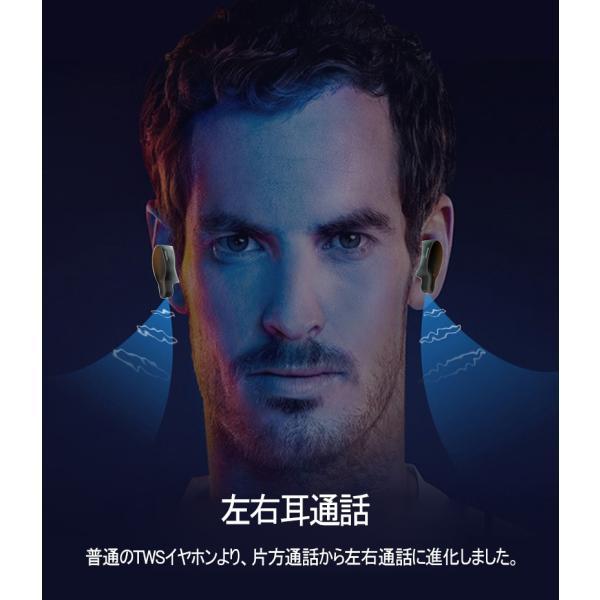 ワイヤレスイヤホン Bluetooth 5.0 完全ワイヤレス ヘッドセット Hi-Fi 高音質 自動ON/OFF 自動ペアリング マイク付き マグネット ミニ 軽量 PSE認証済み|meiseishop|09