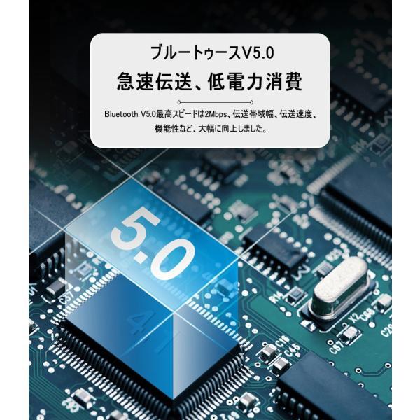 ワイヤレスイヤホン Bluetooth 5.0 完全ワイヤレス ヘッドセット Hi-Fi 高音質 自動ON/OFF 自動ペアリング マイク付き マグネット ミニ 軽量 PSE認証済み|meiseishop|10