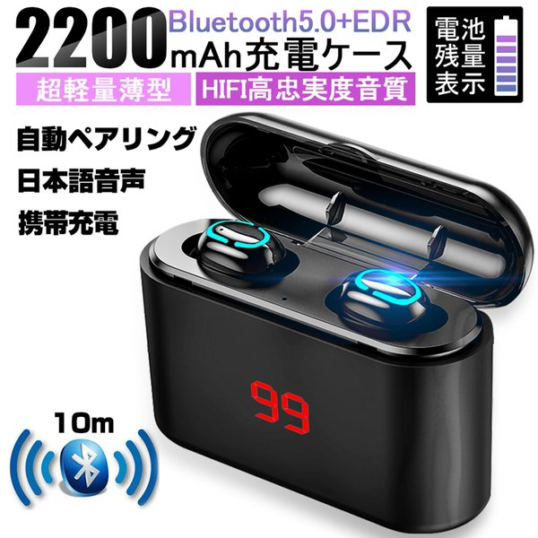 ワイヤレスヘッドセット Bluetooth5.0 イヤホン ワイヤレスイヤホン 日本語音声案内 2200mAh充電ケース 防水 自動ペアリング 両耳 左右分離型 ノイキャン TWS|meiseishop