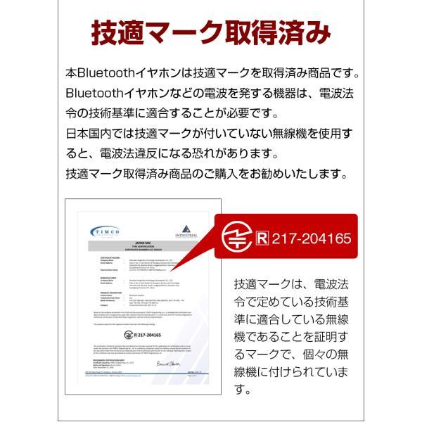 ワイヤレスヘッドセット Bluetooth5.0 イヤホン ワイヤレスイヤホン 日本語音声案内 2200mAh充電ケース 防水 自動ペアリング 両耳 左右分離型 ノイキャン TWS|meiseishop|02