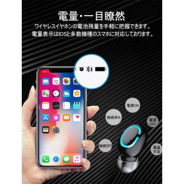 ワイヤレスヘッドセット Bluetooth5.0 イヤホン ワイヤレスイヤホン 日本語音声案内 2200mAh充電ケース 防水 自動ペアリング 両耳 左右分離型 ノイキャン TWS|meiseishop|11