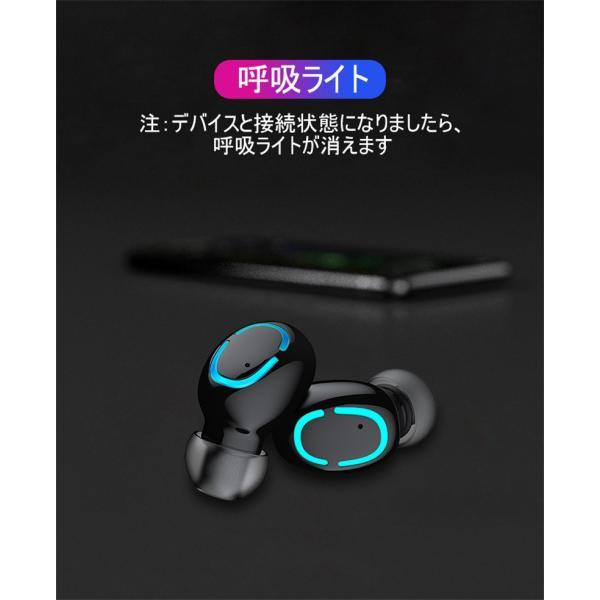 ワイヤレスヘッドセット Bluetooth5.0 イヤホン ワイヤレスイヤホン 日本語音声案内 2200mAh充電ケース 防水 自動ペアリング 両耳 左右分離型 ノイキャン TWS|meiseishop|13