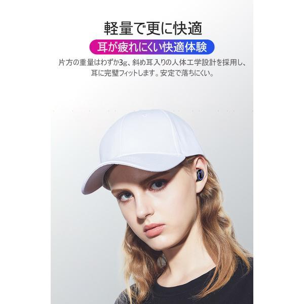 ワイヤレスヘッドセット Bluetooth5.0 イヤホン ワイヤレスイヤホン 日本語音声案内 2200mAh充電ケース 防水 自動ペアリング 両耳 左右分離型 ノイキャン TWS|meiseishop|14