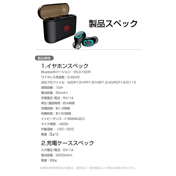 ワイヤレスヘッドセット Bluetooth5.0 イヤホン ワイヤレスイヤホン 日本語音声案内 2200mAh充電ケース 防水 自動ペアリング 両耳 左右分離型 ノイキャン TWS|meiseishop|19