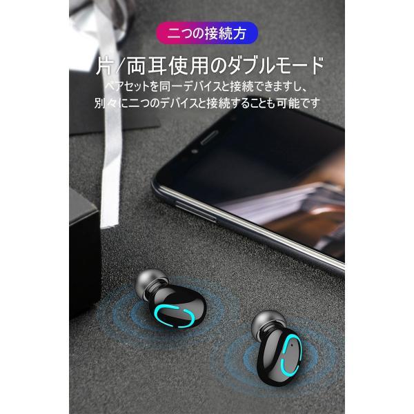 ワイヤレスヘッドセット Bluetooth5.0 イヤホン ワイヤレスイヤホン 日本語音声案内 2200mAh充電ケース 防水 自動ペアリング 両耳 左右分離型 ノイキャン TWS|meiseishop|03