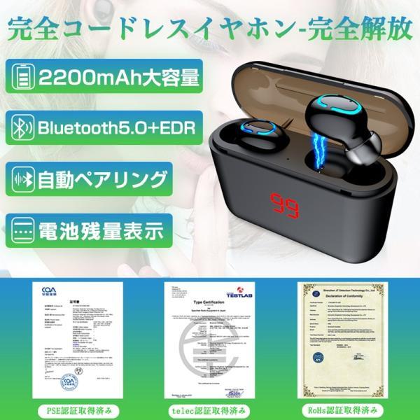ワイヤレスヘッドセット Bluetooth5.0 イヤホン ワイヤレスイヤホン 日本語音声案内 2200mAh充電ケース 防水 自動ペアリング 両耳 左右分離型 ノイキャン TWS|meiseishop|21