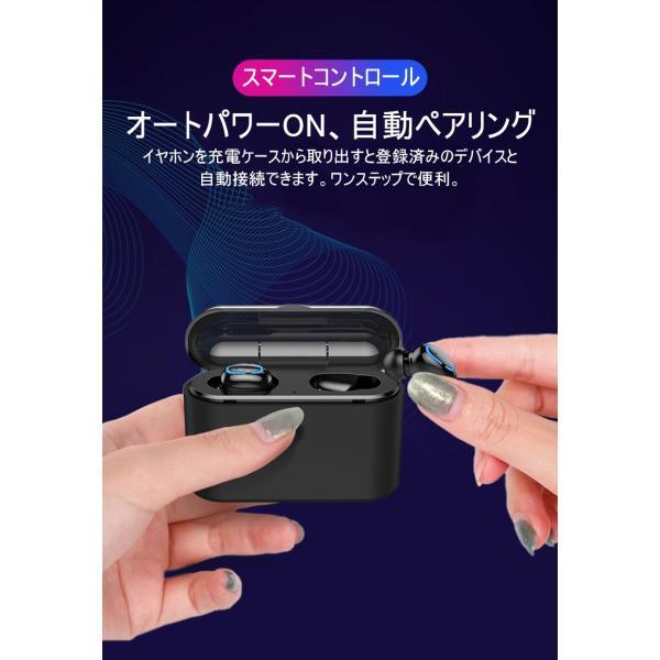 ワイヤレスヘッドセット Bluetooth5.0 イヤホン ワイヤレスイヤホン 日本語音声案内 2200mAh充電ケース 防水 自動ペアリング 両耳 左右分離型 ノイキャン TWS|meiseishop|05