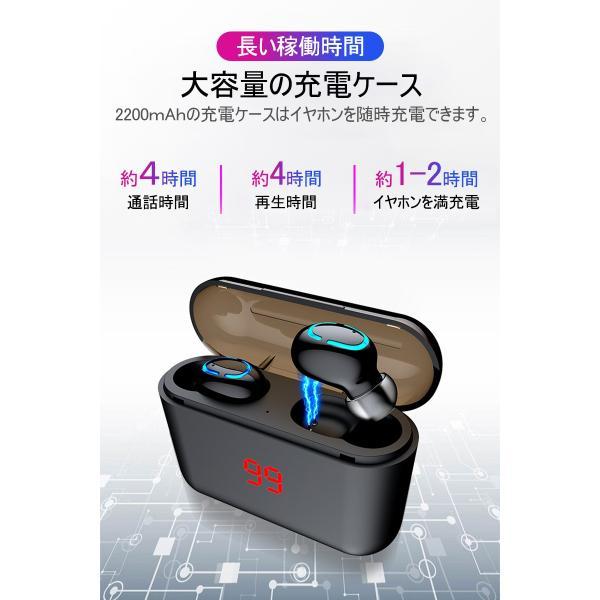 ワイヤレスヘッドセット Bluetooth5.0 イヤホン ワイヤレスイヤホン 日本語音声案内 2200mAh充電ケース 防水 自動ペアリング 両耳 左右分離型 ノイキャン TWS|meiseishop|09