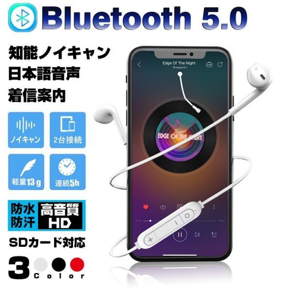 ワイヤレスイヤホン Bluetooth5.0 スポーツイヤホン 長時間待機 自動ペアリング 10M通信範囲 Hi-Fi高音質 マイク付き ランニング用 CVC8.0ノイズキャンセリング