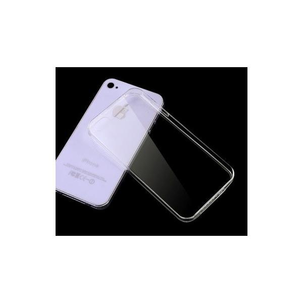 赤字販売【iphone4/4s専用】【アイフォン4s ケース TPU 透明 薄型】高透明度 オシャレなクリア 保護カバー ソフトケース|meitsu-2