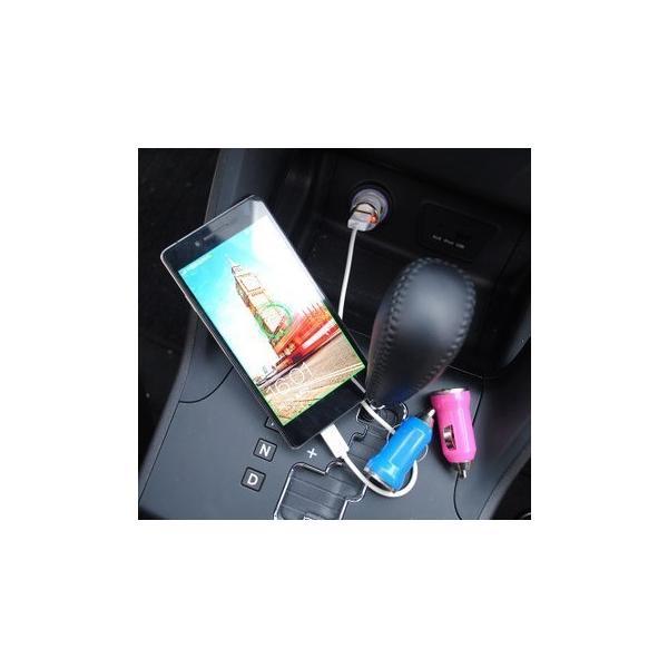 本日限定【USBカーチャージャー 車載】iphone スマートフォン シガーソケット 車用【お色指定不可】|meitsu3|04