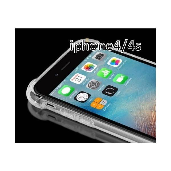 お試し【iphone4/4S専用 衝撃吸収 TPU】アイフォン4s iphone ケース TPU 透明 クリアケース 4 ソフトケース カバー 耐衝撃|meitsu3