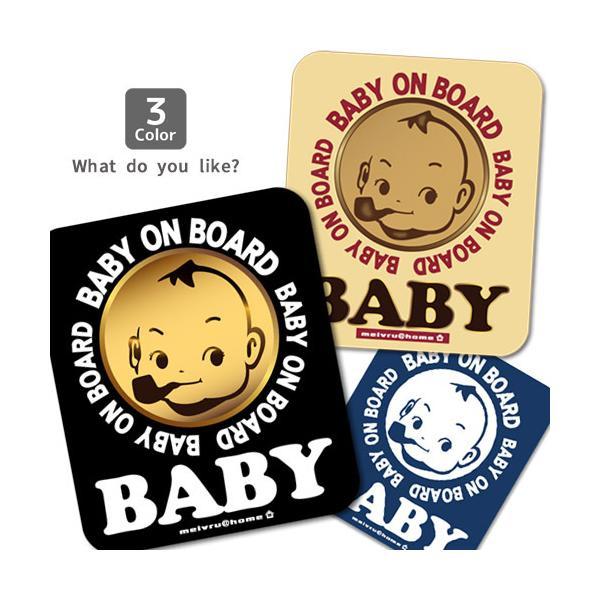 ベビーインカー ステッカー  赤ちゃんが乗ってます BABY IN CAR (ステッカータイプ/カフェ)