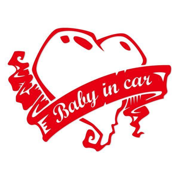 ベビーインカー BABY IN CAR カッティングステッカー 赤ちゃんが乗ってます/カラーが選べる全12色(スイートハート/BABY)