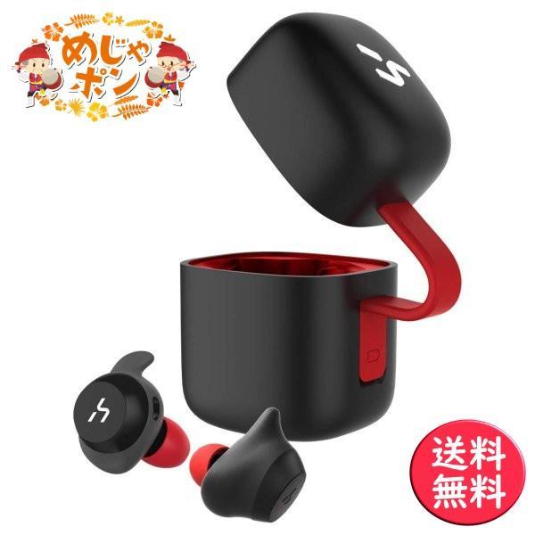 HAVIT「Bluetooth 5.0 」Bluetooth イヤホン完全ワイヤレスイヤホン AAC対応/Siri対応/IPX5防水規格/最大18時間音楽再生/高音質チタンドライバー搭載 G1黒+赤 mejapon