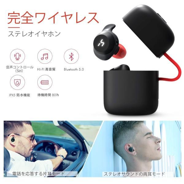 HAVIT「Bluetooth 5.0 」Bluetooth イヤホン完全ワイヤレスイヤホン AAC対応/Siri対応/IPX5防水規格/最大18時間音楽再生/高音質チタンドライバー搭載 G1黒+赤 mejapon 02