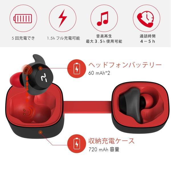 HAVIT「Bluetooth 5.0 」Bluetooth イヤホン完全ワイヤレスイヤホン AAC対応/Siri対応/IPX5防水規格/最大18時間音楽再生/高音質チタンドライバー搭載 G1黒+赤 mejapon 03