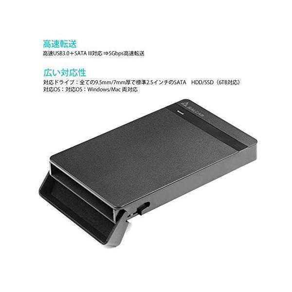 Salcar USB3.0 2.5インチ HDD/SSDケース sata接続 9.5mm/7mm厚両対応 UASP対応 簡単脱着5Gbps|mejapon|04