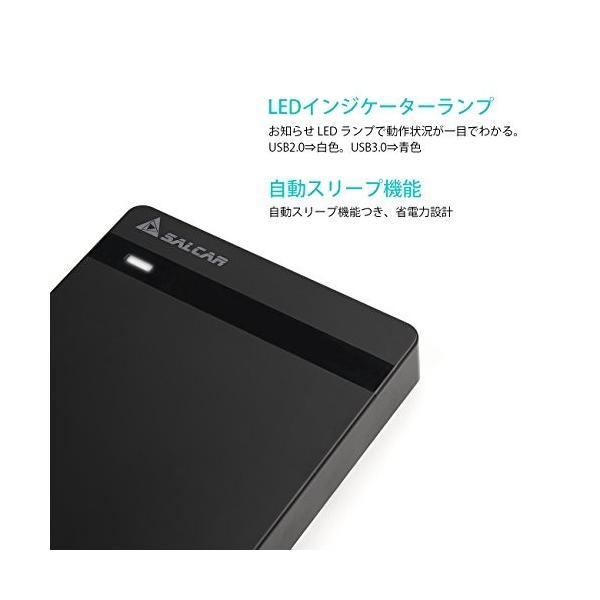 Salcar USB3.0 2.5インチ HDD/SSDケース sata接続 9.5mm/7mm厚両対応 UASP対応 簡単脱着5Gbps|mejapon|05