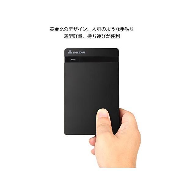 Salcar USB3.0 2.5インチ HDD/SSDケース sata接続 9.5mm/7mm厚両対応 UASP対応 簡単脱着5Gbps|mejapon|07