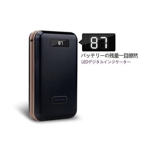 iMuto 20000mAh モバイルバッテリー 大容量 急速充電 スマートデジタルスクリーン iPhoneX 各種スマホ 等対応 ブラック|mejapon|04