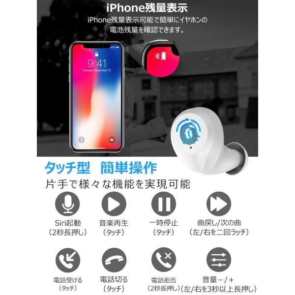 イヤホン IPX7完全防水 Bluetooth5.0 完全 75時間音楽再生 Bluetooth イヤホン AAC対応 Hi-Fi 高音質 マイク内蔵  Siri対応 (ホワイト)