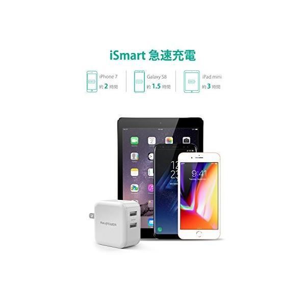 RAVPower USB 充電器 [24W/2ポート/折畳式プラグ/急速] iPhone/iPad/Android 等対応 RP-UC11 ホワイト|mejapon|02