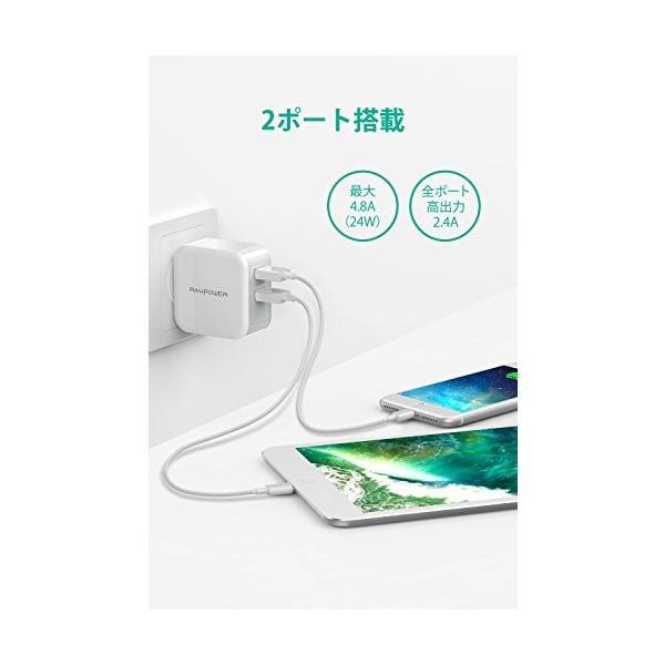 RAVPower USB 充電器 [24W/2ポート/折畳式プラグ/急速] iPhone/iPad/Android 等対応 RP-UC11 ホワイト|mejapon|03