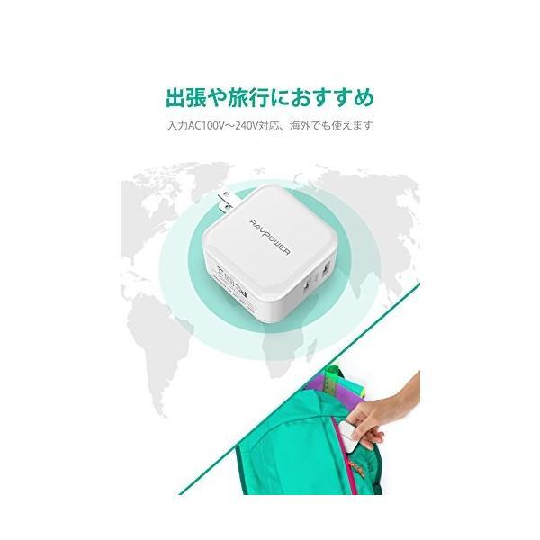 RAVPower USB 充電器 [24W/2ポート/折畳式プラグ/急速] iPhone/iPad/Android 等対応 RP-UC11 ホワイト|mejapon|04