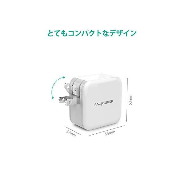 RAVPower USB 充電器 [24W/2ポート/折畳式プラグ/急速] iPhone/iPad/Android 等対応 RP-UC11 ホワイト|mejapon|05