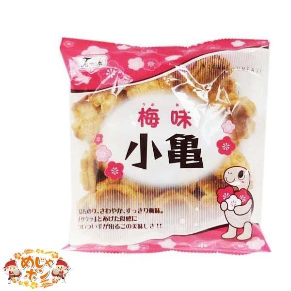 沖縄 お土産:せんべい 小亀せんべい 梅味 72g ×1袋 玉木製菓|mejapon