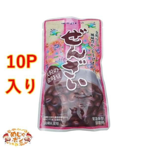 ぜんざい 沖縄 ぜんざい 大粒の金時豆 180g 10セット お菓子 お土産  おすすめ|mejapon