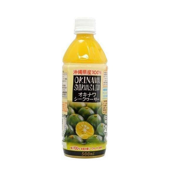 シークワーサー 原液 ジュース お土産 沖縄シークヮーサー100 500ml1本 PET オキハム